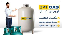 IPT Gas: Your Safe, Clean, and Economical Solution