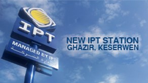Now at Ghazir Highway: Fuel the Difference with IPT