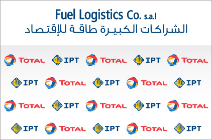 Total Liban and IPT Investing in a Strategic Logistics and Supply Partnership