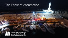 Our Lady of the Seas: A Blessing to Amchit Shore
