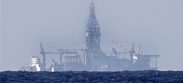 Lebanon Begins 'Historic' Offshore Oil Drilling Amid Crisis