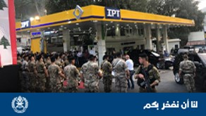 IPT Pays Tribute to the Lebanese Army