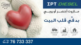 IPT Diesel is Here to Warm Your Homes and Hearts!