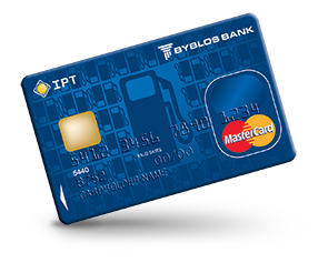 IPT-Byblos Bank MasterCard: The 1st Fuel Credit Card in Lebanon